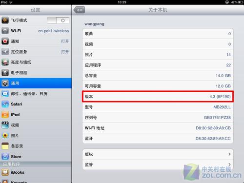 iphone彩信设置ios7_苹果手机设置静音_裕安图片网