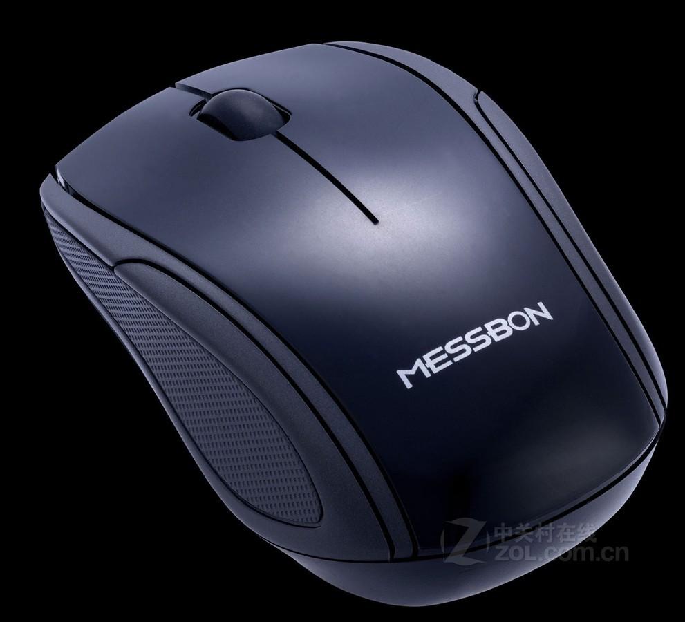 【高清图】 梅赛伯(messbon)ms30鼠标整体外观图 图20