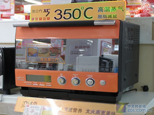 350 高温蒸立方 美的微波炉报价万元