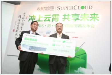 服务器进入云时代——超云25款云服务器全线发布