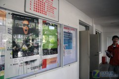 速度与激情 2011NV校园行走进闽江学院