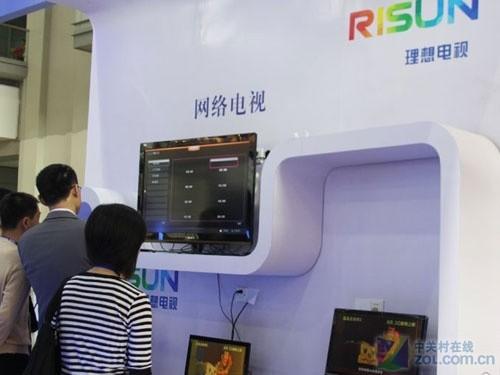 理想电视:让13亿中国人都看上液晶TV