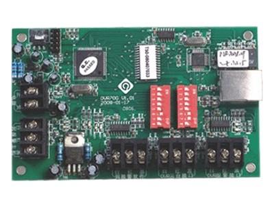 艾礼安 IP800
