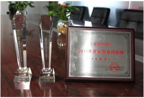 CCPO西铂荣获2010中国手机三项殊荣