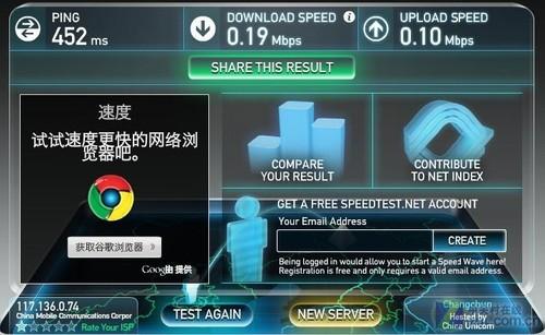3G�����𣿱��������ּ�����3G����ʵ��
