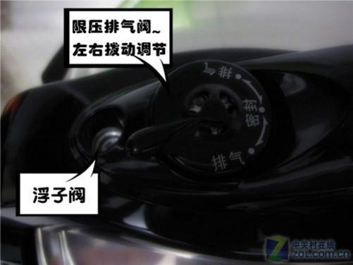 给老爹做下酒菜:电压力锅炖五香酱牛肉图片