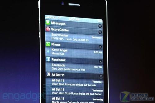 新闻资讯 互联网 > ios5推出消息中心 类似android状态栏      苹果在