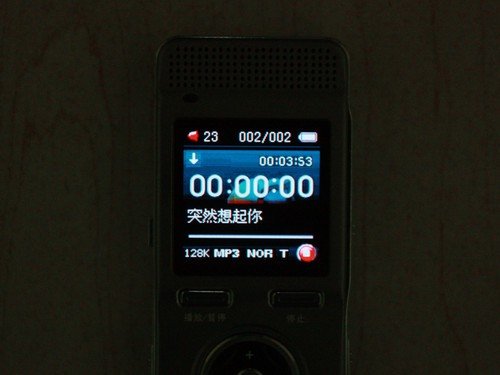 专业品质多功能录音 京华HQ-60 录音笔评测