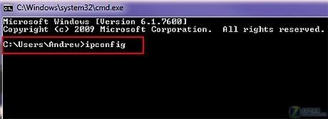 简单两招 查看Windows 7系统IP地址