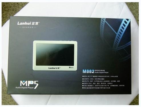 高性价比触屏MP4 郑州市场蓝慧M882仅198元