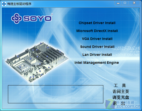 bcm5701 gigabit ethernet driver xp gratuit