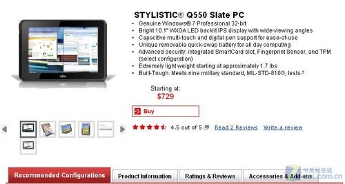富士通Q550平板电脑729美元开售(组图)