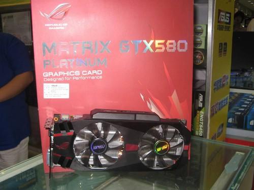 华硕 MATRIX GTX580