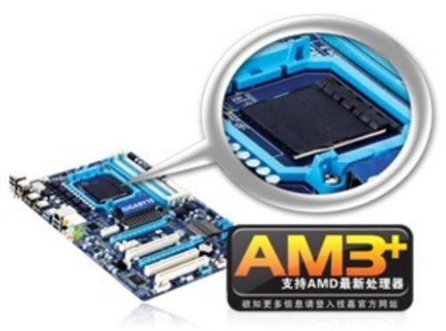 技嘉科技率先在入门级主板上支持am3  cpu