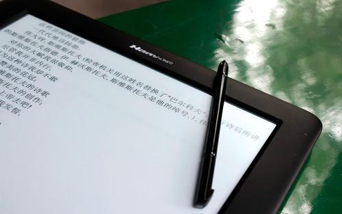 9.6吋旗舰wifi上网 汉王E920 电纸书评测