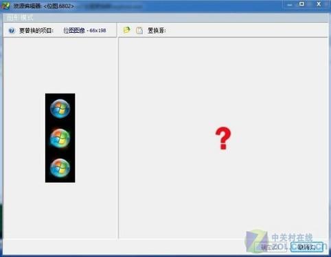 教你DIY Win 7浪漫七夕主题引爆全程热恋