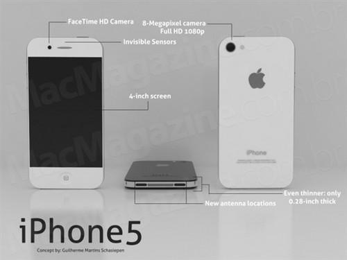 """""""苹果iphone 5""""概念图"""