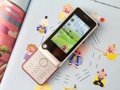 时尚双卡音乐手机 西铂N780今仅售1190元