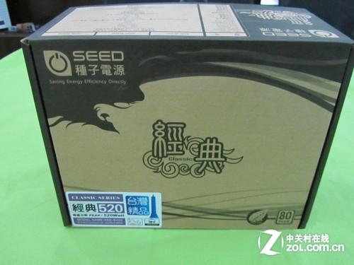 军工级日系电容 种子经典520售399元