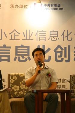 XTools副总裁谢亿民:云服务有章可循