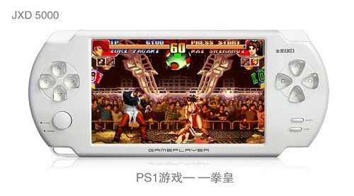 金星新品JXD5000上市 全面功能仅售499元
