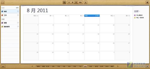 android操作系统的手机也可以和谷歌日历进行同步图片