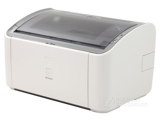 性价比高佳能LBP2900+打印机广东1050元