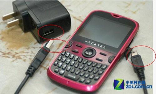 一个手机充电器实现所有手机充电