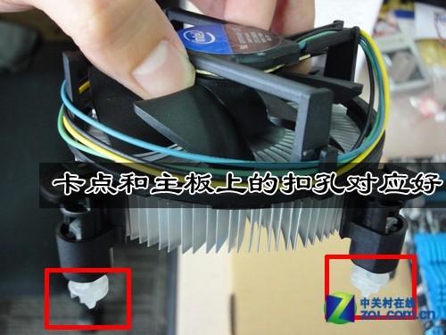 從零開始學裝機 教你如何安裝CPU風扇_Intel 酷睿i7 990X ...