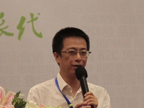 腾讯新电商平台年底上线 向B2C网站开放