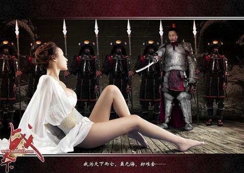 电影里的独眼美女_日本的那部美女杀人的电影叫什么名字?