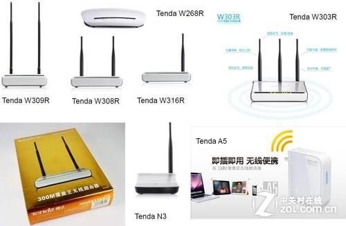 博通腾达强强联手 携WiFi新品进入国内市场