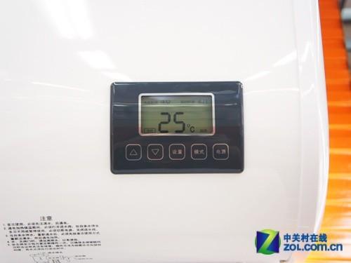 40l经济实惠家用型 万和电热水器1758元图片