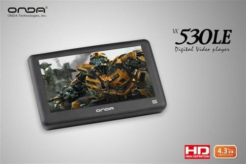更具性价比 昂达新品高清VX530LE仅299元
