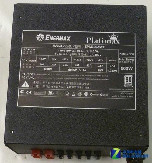 1050w的产品采用了ucc28950控制的移相全桥,全模组设计,12v全功率