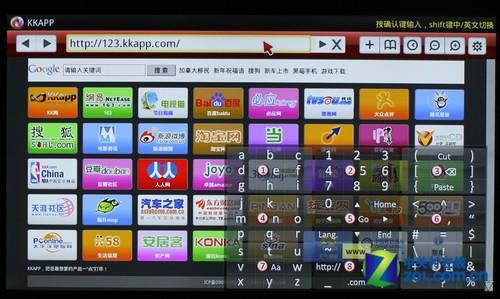 电视错误678解决步骤图解