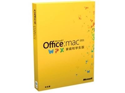 苹果 Microsoft Office for Mac 2011 家庭与学生版-家庭装