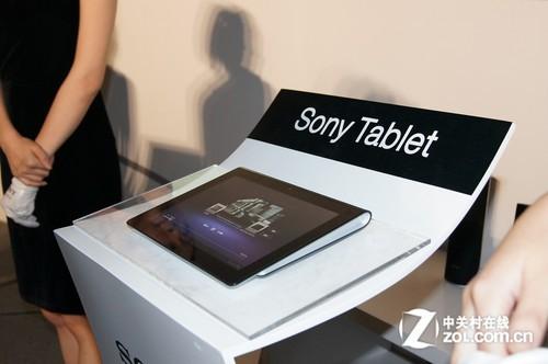 索尼旗下首款平板电脑S1发布 3688元起