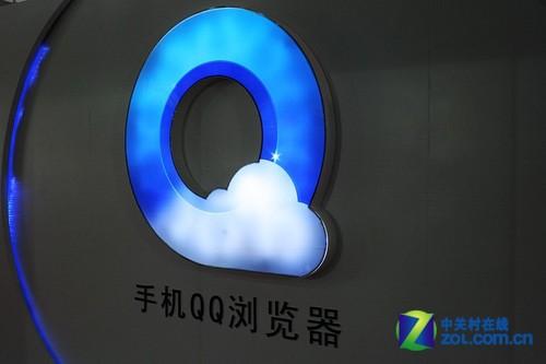 在微信和QQ浏览器中无法全屏播放视频