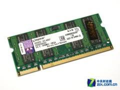 金士顿2GB 1333笔记本内存测试