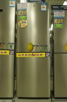 三天耗电1度 海尔bcd-215ks冰箱简评