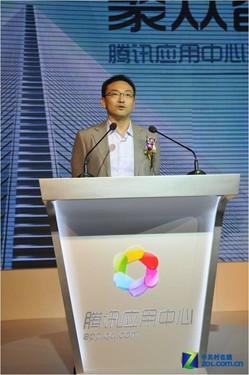 腾讯应用中心深圳巡讲