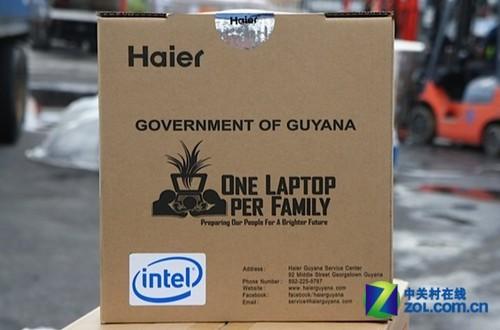 发往圭亚那海尔笔记本的包装箱