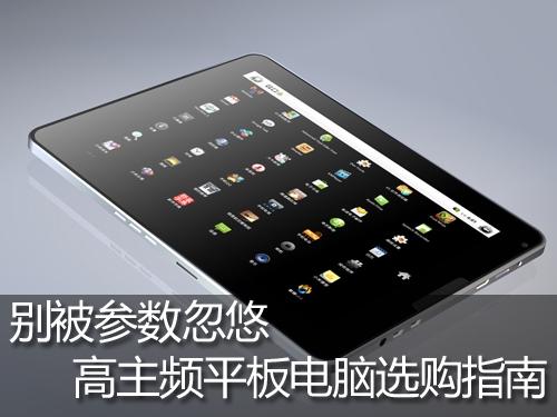 http://chengrj.cn/dianshang/192036.html