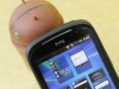 HTC 达人 黑色 听筒图