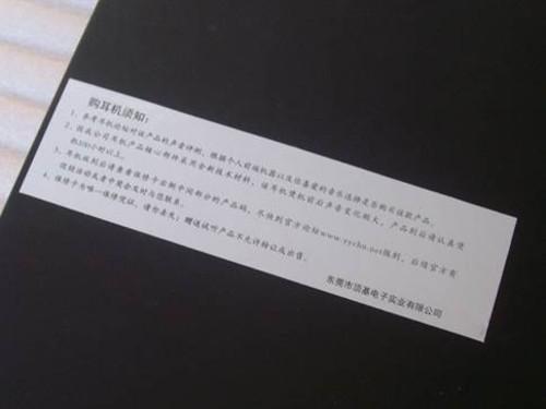 国产Hi-fi耳塞Letebo品牌,LTB-R29L蓝线版上市了