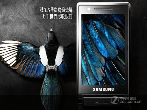 三星手机w799价格_高端商务尊贵象征 三星W999仅售1.95万_三星 W999_深圳手机行情 ...