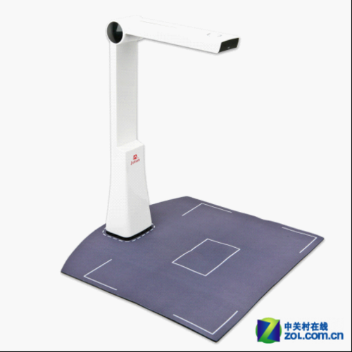 吉星数码扫描仪助南京市政府高效办公