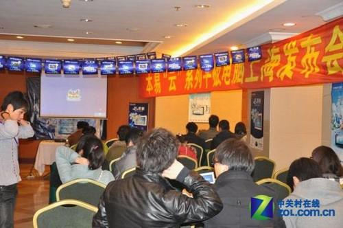 本易于上海成功召开云技术暨新品发布会