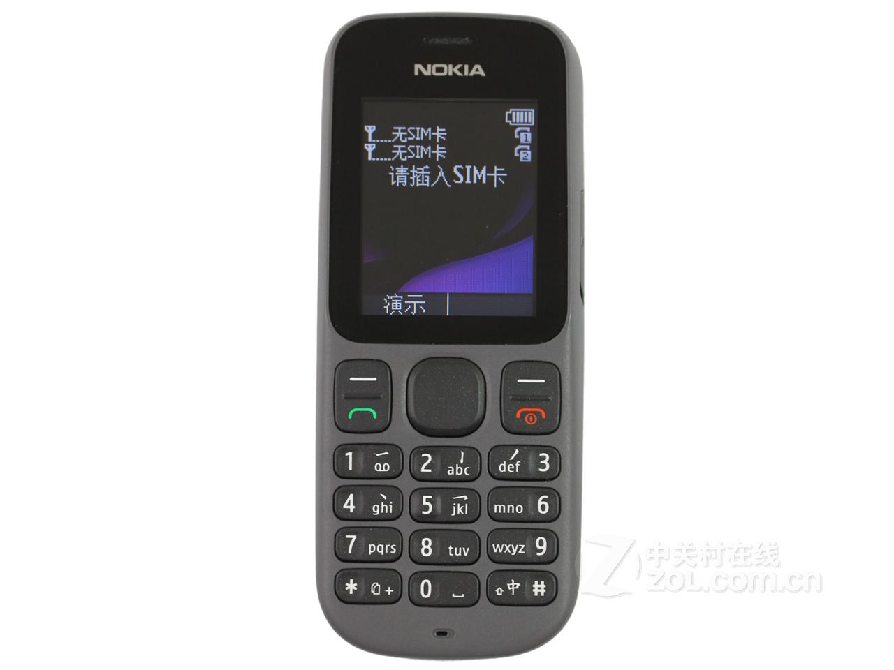 【诺基亚 1010维修】诺基亚 1010手机维修商大